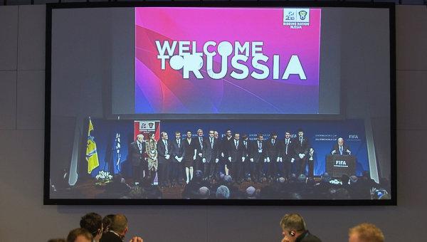 Выборы страны-организатора Чемпионата Мира по футболу 2018