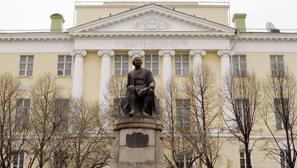 Здание Московского Государственного университета. Архив