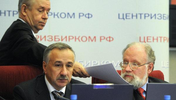 Заседание Центризбиркома, посвященное подведению итогов выборов