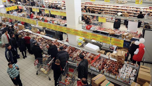 Работа гипермаркета. Архивное фото