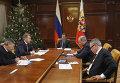 """Д.Медведев проводит совещание в """"Горках"""""""