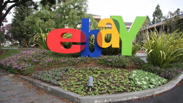 eBay, Архивное фото