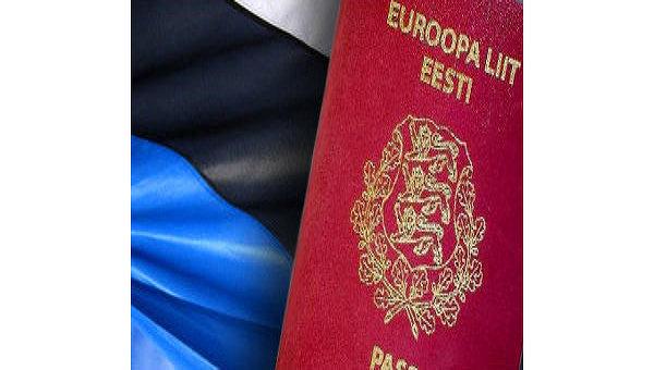 Эстонский паспорт. Архивное фото
