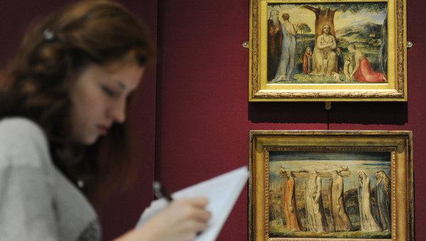 Открытие выставки Уильям Блейк и британские визионеры в ГМИИ им. А.С. Пушкина