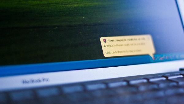 Компьютерные вирусы отмечают 40-летний юбилей