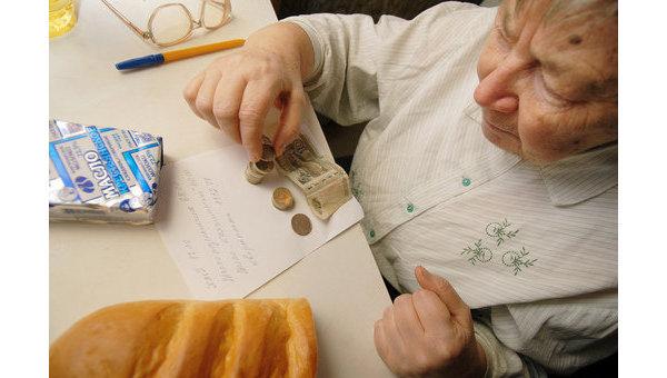 Прожиточный минимум пенсионера в Москве в 2010 году составит 5790 руб