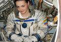 Елена Серова, единственная женщина-космонавт в нынешнем отряде космонавтов Роскосмоса