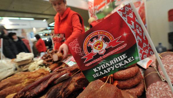 Продажа мясной продукции из Белоруссии, архивное фото