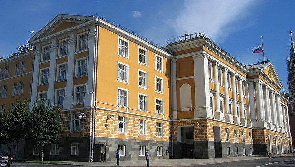 14-й корпус Московского Кремля. Архивное фото