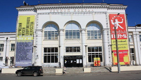 Речной вокзал. Музей современного искусства. Пермь