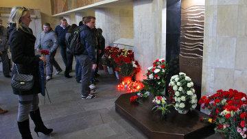 Мемориальный знак в память о жертвах теракта в минском метро