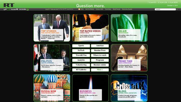 Сайт RT.com