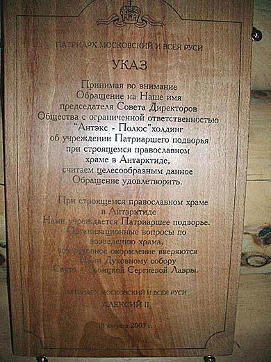 Фотография предоставлена Информационным центром Троице-Сергиевой Лавры
