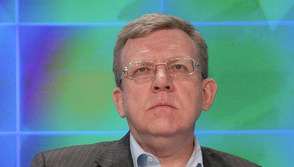 Экс-министр финансов Алексей Кудрин. Архив