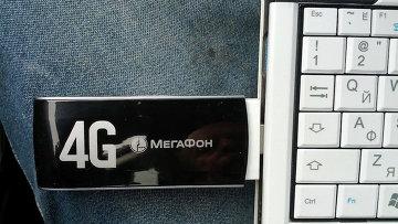 4G модем от Мегафон в работе