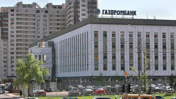 Здание головного офиса Газпромбанка. Архивное фото