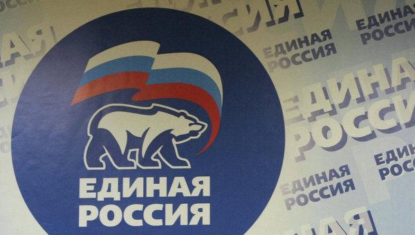Логотип Единой России