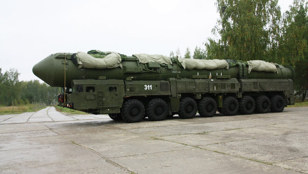 Тейковская дивизия