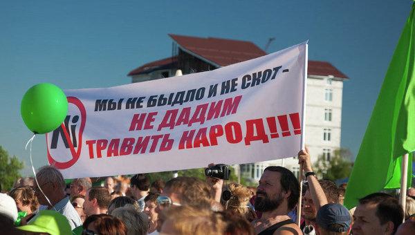 Воронеж митинг никель протест экология