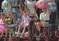 Дети-инвалиды во время праздника в подмосковном поселке Кратово
