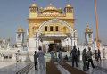 Сикхакая гурдвара (храм) в городе арн-Таран (Индия)