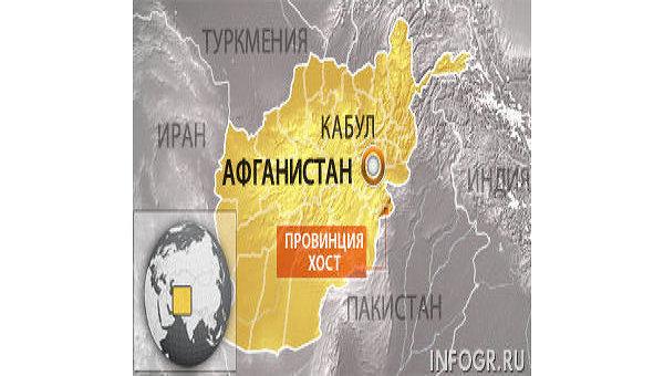 Два взрыва прогремели в афганском городе Хост