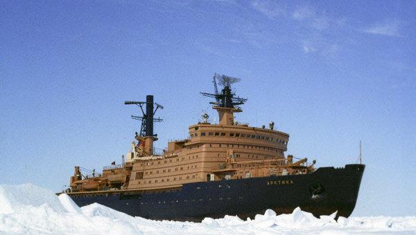 Атомный ледокол Арктика