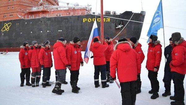 Открытие дрейфующей станции Северный Полюс-40 в Арктике. Архив