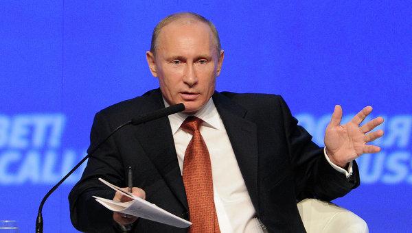 Форум Россия зовет