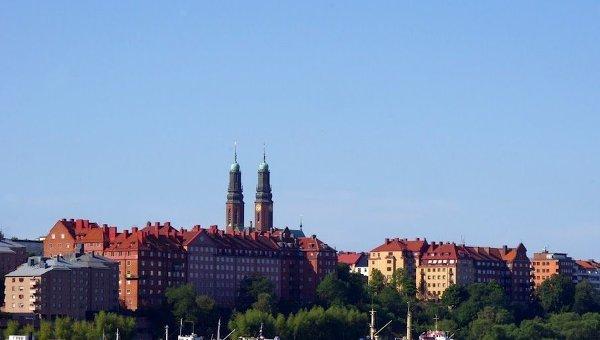 Стокгольм. Архив