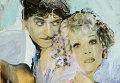 Кошляков В. Украшение красивого № 2. 1989