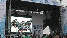 Московские студенты на ВВЦ начали обратный отсчет до Олимпиады