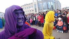 День города праздник фестиваль театр