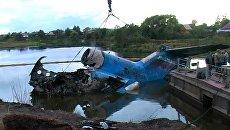 Новые кадры с места крушения Як-42 под Ярославлем