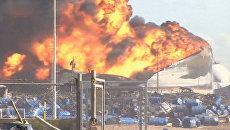 Расследование причин пожара на НПЗ в Венесуэле. Кадры с места ЧП
