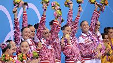 Российская сборная, занявшая первое место в произвольной программе в финале соревнований по синхронному плаванию