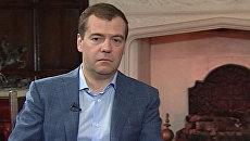Медведев поделился впечатлениями от церемонии открытия Игр-2012