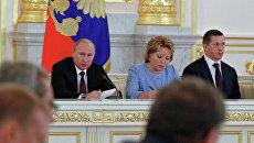 Первое заседание Госсовета РФ в новом составе в Кремле