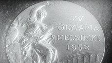Первая Олимпиада советских спортсменов. Хельсинки, 1952 год. Архив