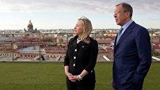 Встреча Хиллари Клинтон и Сергея Лаврова в Санкт-Петербурге