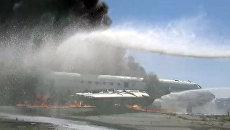 Спасатели потушили самолет пеной менее чем за минуту