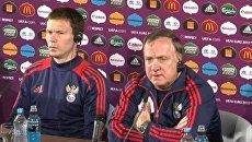 Адвокат объяснил, какую игру поведут россияне в матче с Польшей на Евро-2012
