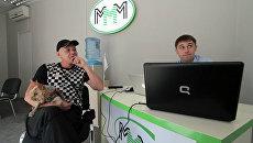 Работа офиса МММ 2011 в Киеве