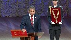 Из министров в губернаторы. Кадры с инаугурации Сергея Шойгу