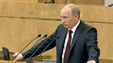 Отчет Владимира Путина о работе правительства в 2011 году