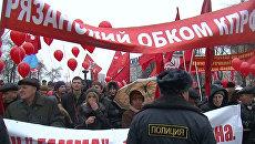 Тысяча коммунистов выступили против натовской оккупации в Москве