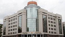 Здание Верховного Суда Республики Татарстан