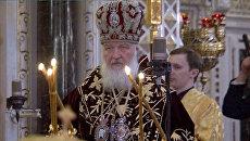 Патриарх Кирилл отслужил литургию в годовщину своей интронизации