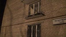 Детские сады, школа и десять домов остались без света на западе Москвы