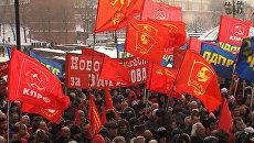 Думская оппозиция вышла на Манежную с требованием честных выборов